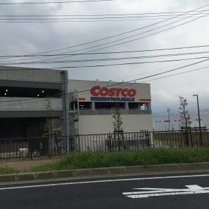 コストコ 上山店