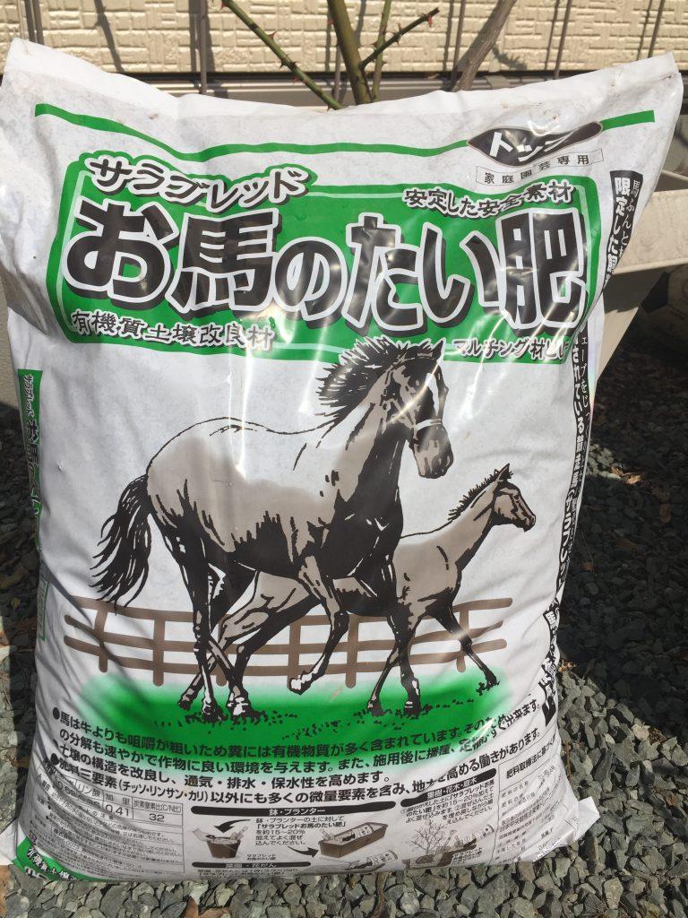 バラ マルチング お馬のたい肥